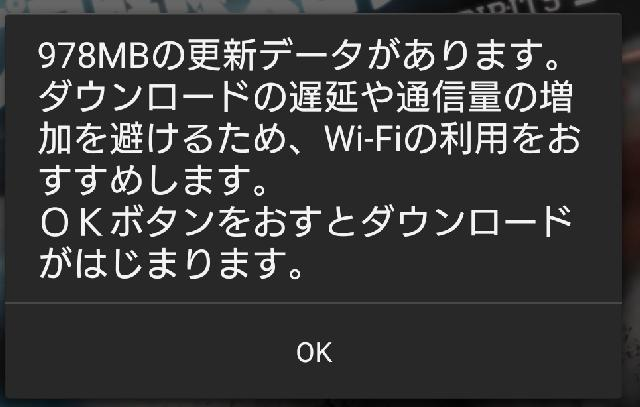プロスピa本編DL