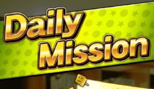 プロスピA・デイリーミッション特訓2回は裏ワザで報酬ゲットだぜ!