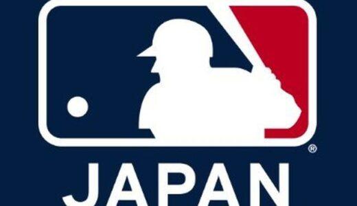MLB試合日程