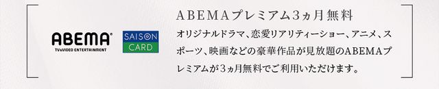 ABEMAメジャーリーグ生中継無料
